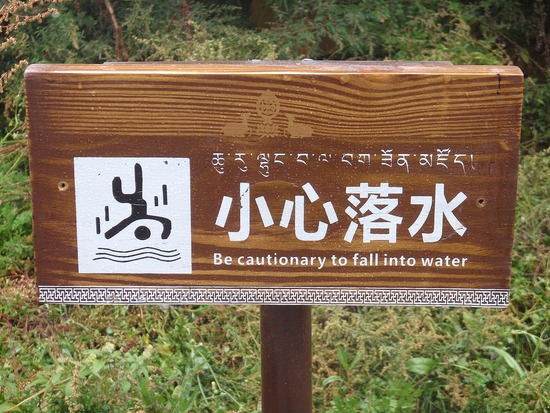 funny signs around world. Funny and ridiculous