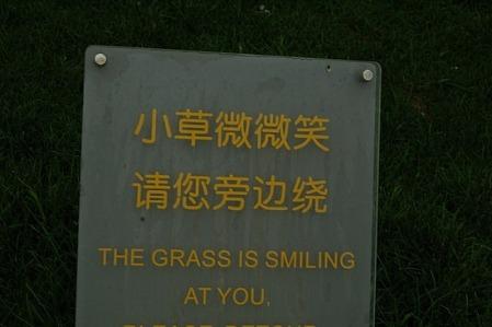 Bizarreirishsta found this sign in Beijing's Olympic Village